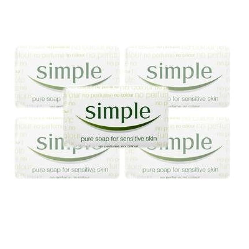 ヒロインスキム責任者Simple Pure Soap ( 6 x 125 gr bar) by Simple
