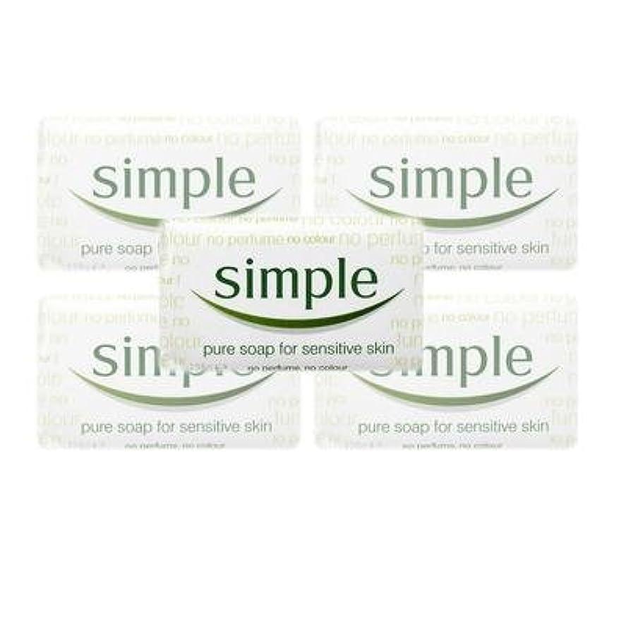 かる布来てSimple Pure Soap ( 6 x 125 gr bar) by Simple