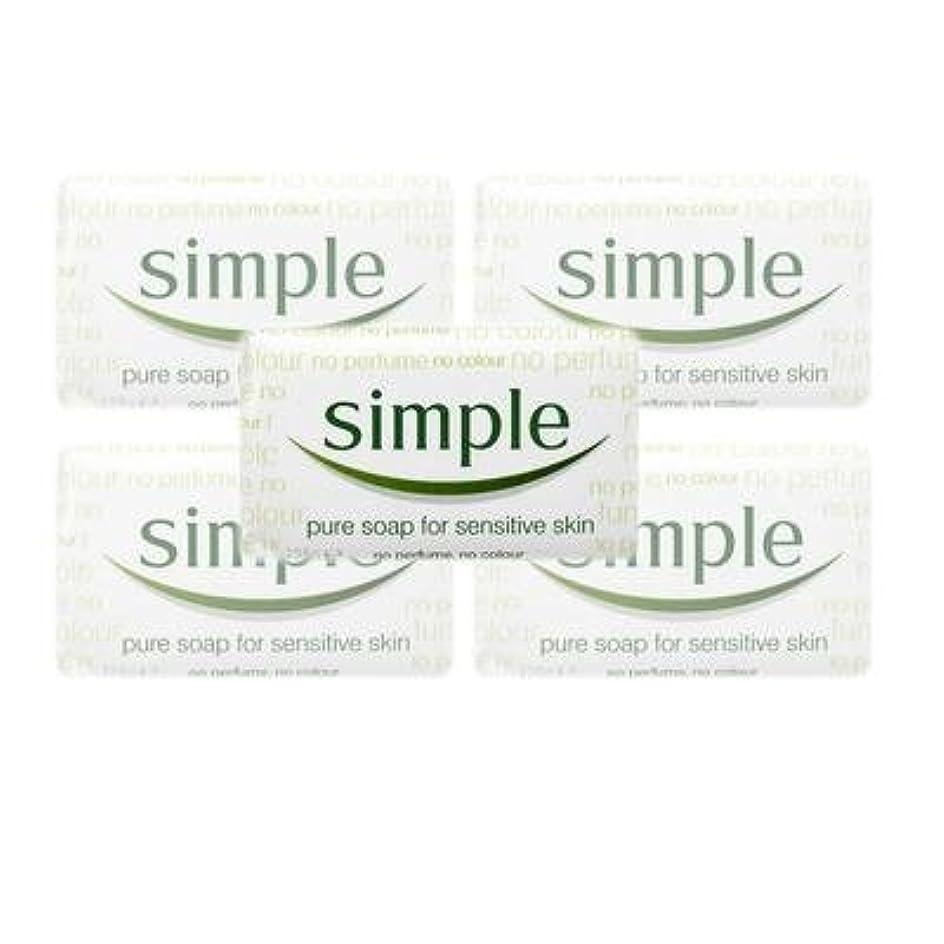 ようこそ不確実新聞Simple Pure Soap ( 6 x 125 gr bar) by Simple