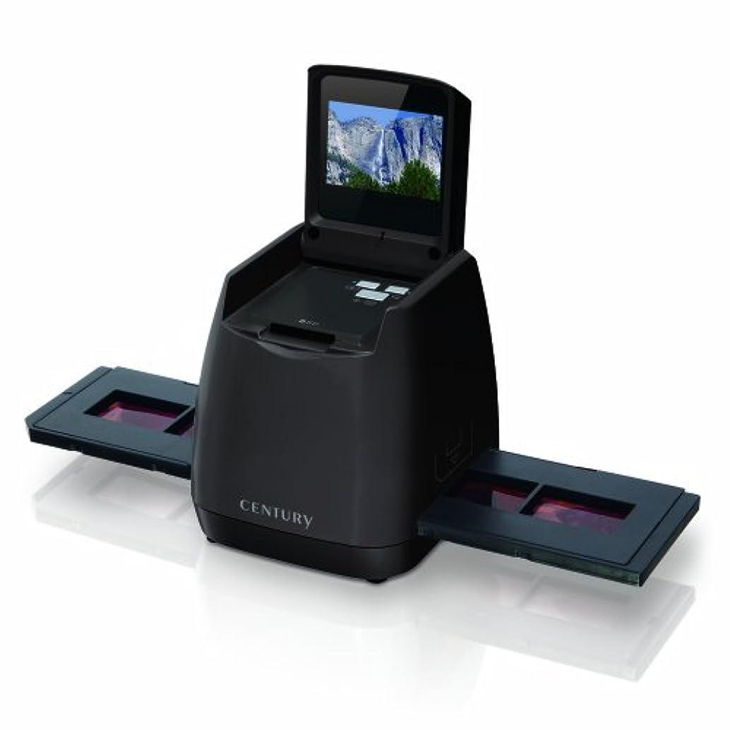 寺院そっと買収センチュリー 転写パットリくん 液晶モニタ付フィルムスキャナー CFS-LCD