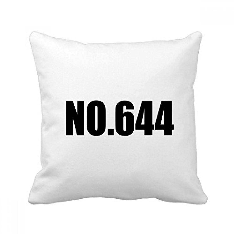 ラッキーno.644数名 スクエアな枕を挿入してクッションカバーの家のソファの装飾贈り物 50cm x 50cm