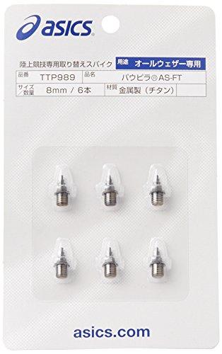アシックス ランニング シューズアクセサリー パウピラAS-FT 6ホン =10 TTP989 F