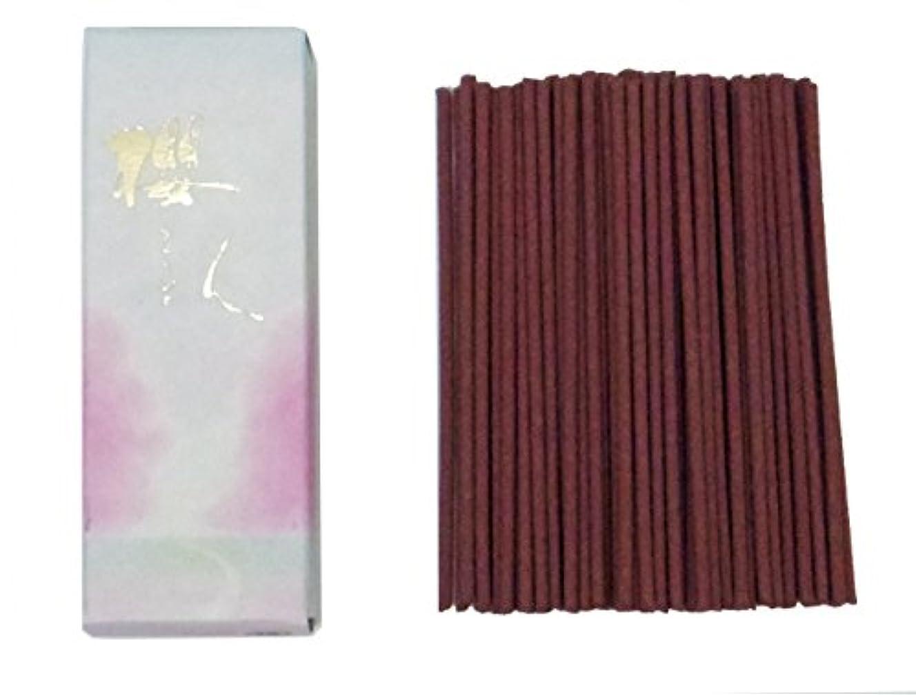 殉教者予防接種する角度丸叶むらたのお香 ハーフ寸サック 櫻人 約15g #S-09