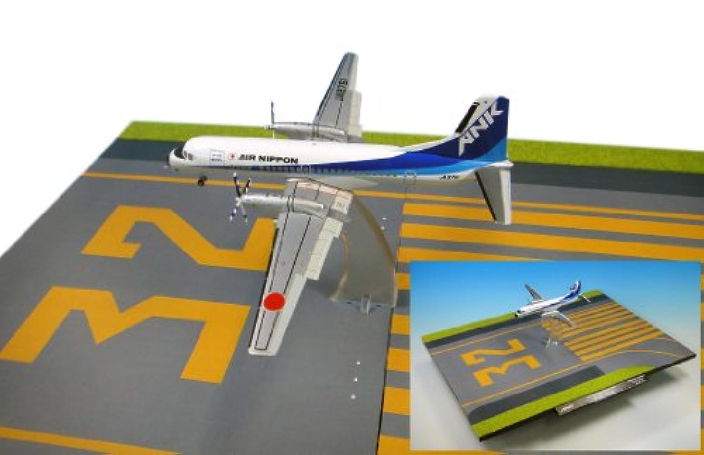 全日空商事 1/200 YS-11A JA8761 ANK フラップダウンモデル 丘珠空港RWY32 完成品