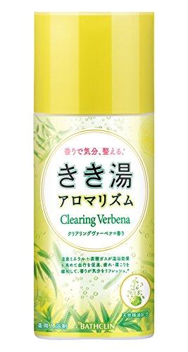 きき湯アロマリズム クリアリングヴァーベナの香り 360g 入浴剤 (医薬部外品)