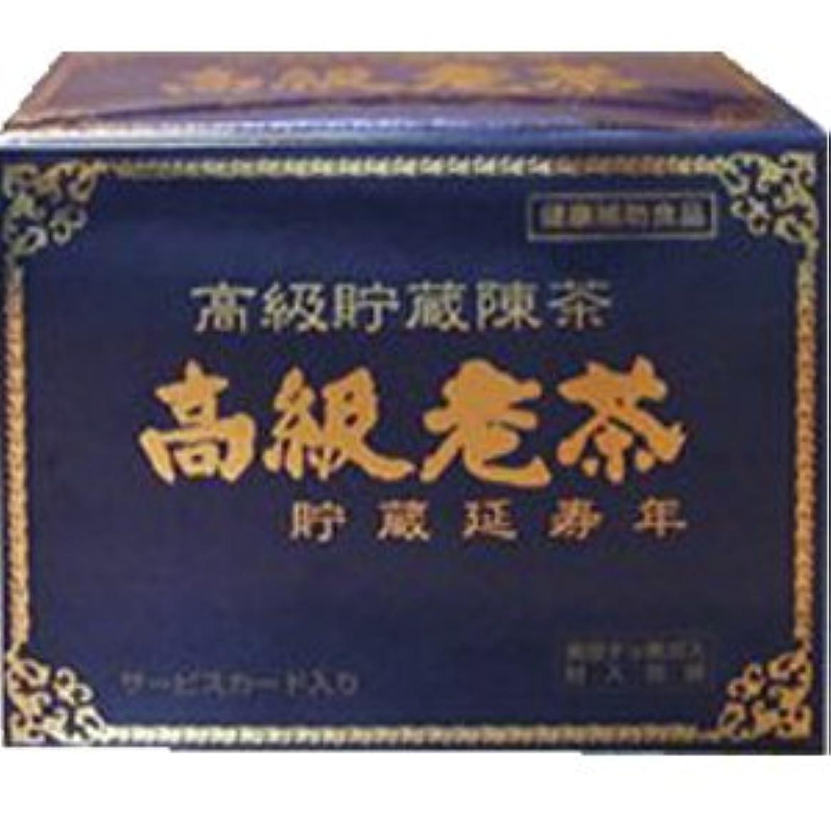 悲しいことに降ろす軍隊共栄  高級老茶 34包 (4972889000159)