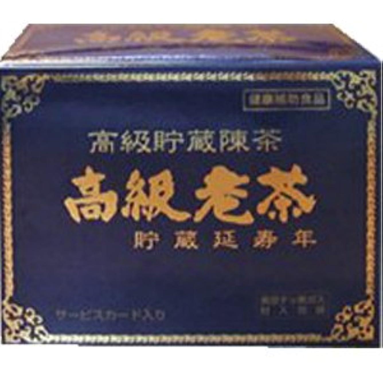 とまり木宿題をする時計回り共栄 高級老茶 34包 (4972889000159)