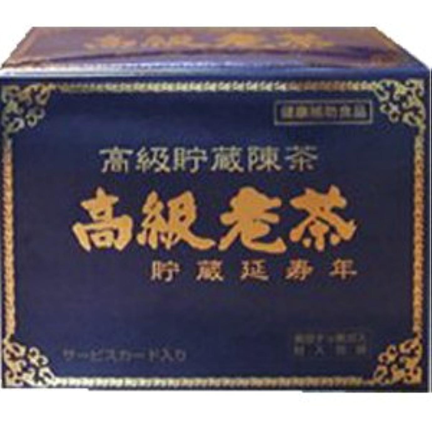 抽象記念管理者共栄 高級老茶 34包 (4972889000159)
