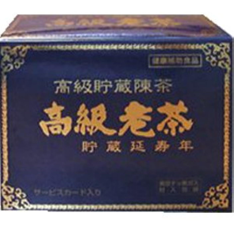 合成ラフ睡眠シェフ共栄 高級老茶 34包 (4972889000159)