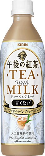 キリン 午後の紅茶 ティー ウィズ ミルク 500ml×24本