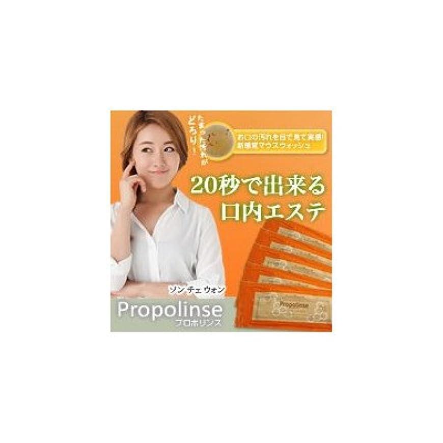理容師自由備品プロポリンス ハンディパウチ 12ml(1袋)×100袋