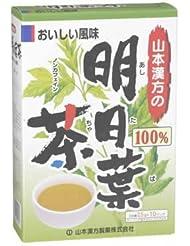 山本漢方製薬 明日葉茶100% 2.5gX10H