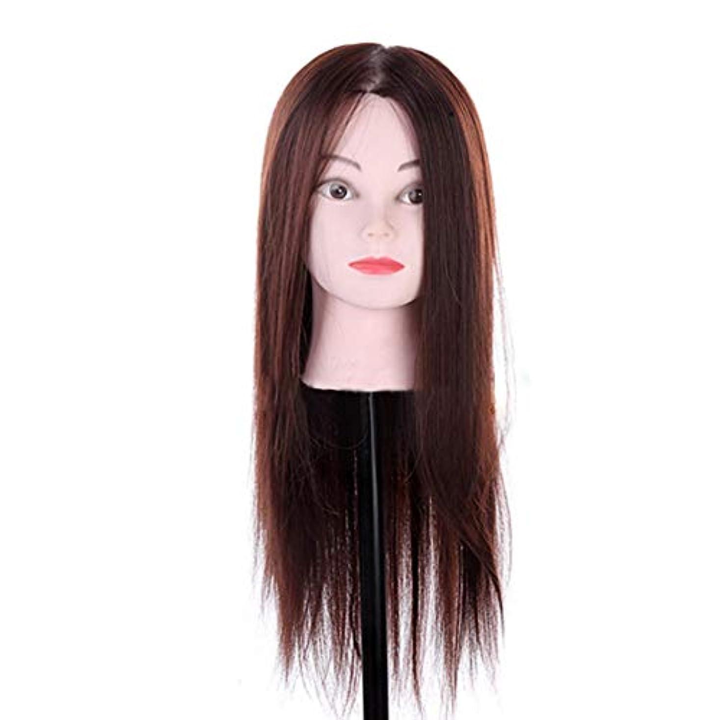 気楽な荒野学部長メイクアップエクササイズディスク髪編組ヘッド金型デュアルユースダミーヘッドモデルヘッド美容ヘアカットティーチングヘッドかつら