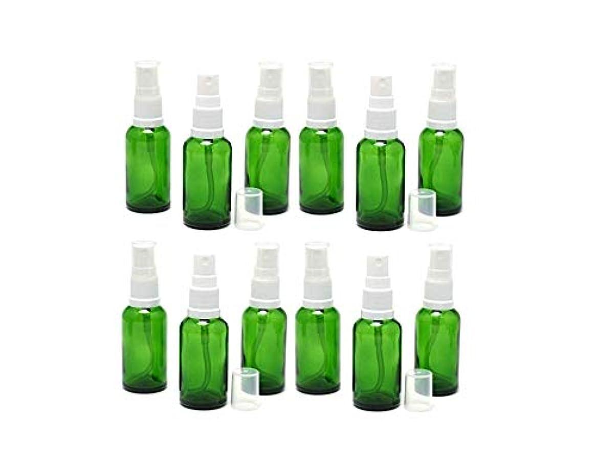 ハイライト平らな抑圧者遮光瓶 スプレーボトル (グラス/アトマイザー) 30ml グリーン/ホワイトヘッド 12本セット 【 新品アウトレットセール 】
