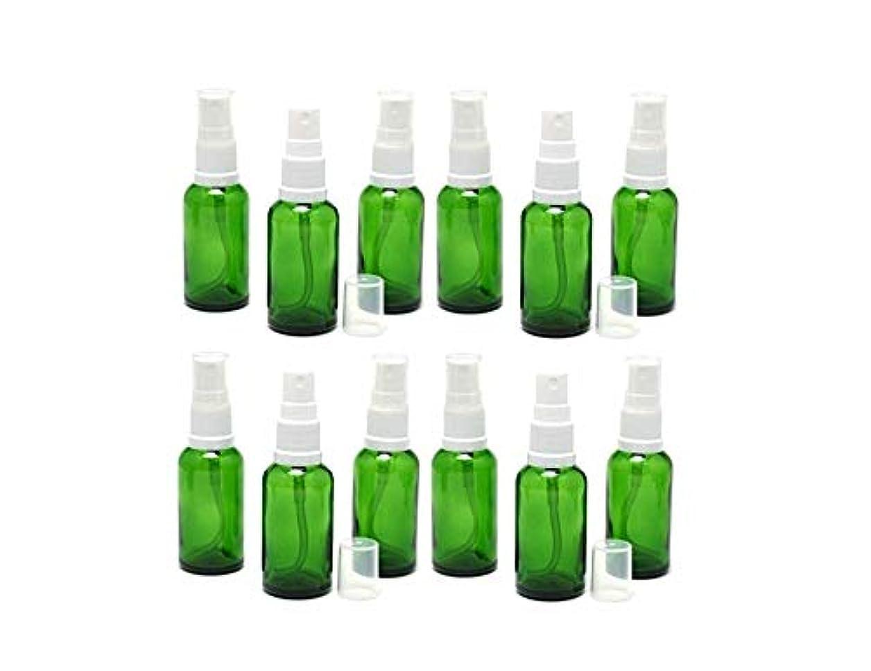 カルシウムうれしい判定遮光瓶 スプレーボトル (グラス/アトマイザー) 30ml グリーン/ホワイトヘッド 12本セット 【 新品アウトレットセール 】