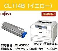富士通 トナーカートリッジCL114B イエロー 純正品 XL-C8300