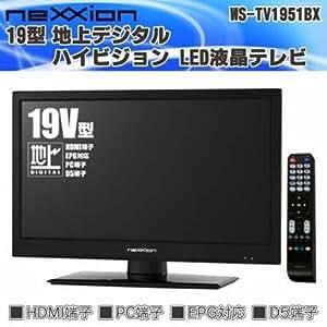 ネクシオン ~19型液晶テレビ WS-TV1951BX