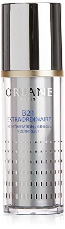 植物学者コア作り上げるオルラーヌ B21 エクストラオーディネール (コンサントレ B21) <美容液> 30ml