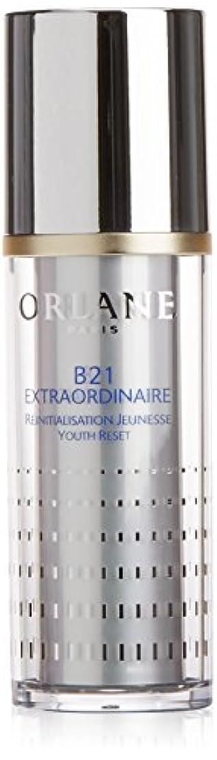 カストディアン見捨てるマイナーオルラーヌ B21 エクストラオーディネール (コンサントレ B21) <美容液> 30ml