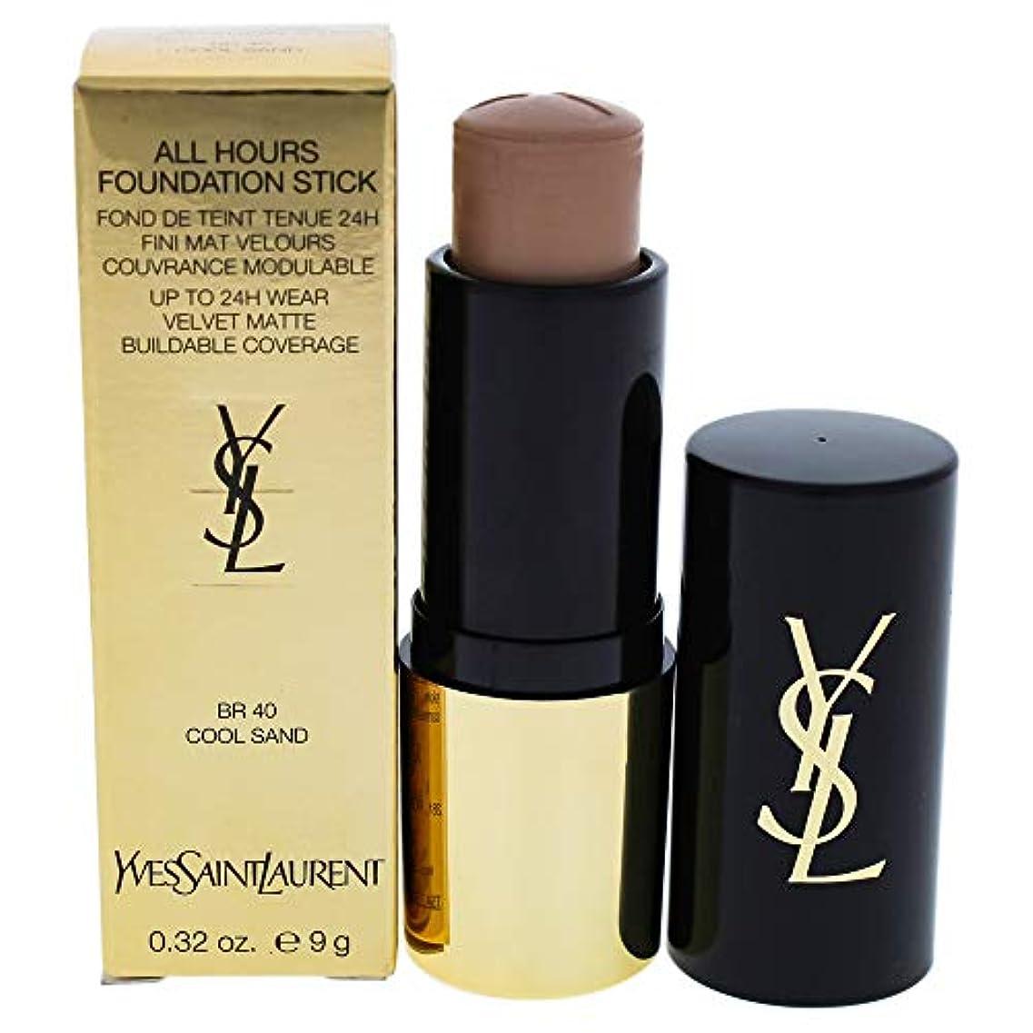 香水スティーブンソン秀でるイヴサンローラン All Hours Foundation Stick - # BR40 Cool Sand 9g/0.32oz並行輸入品