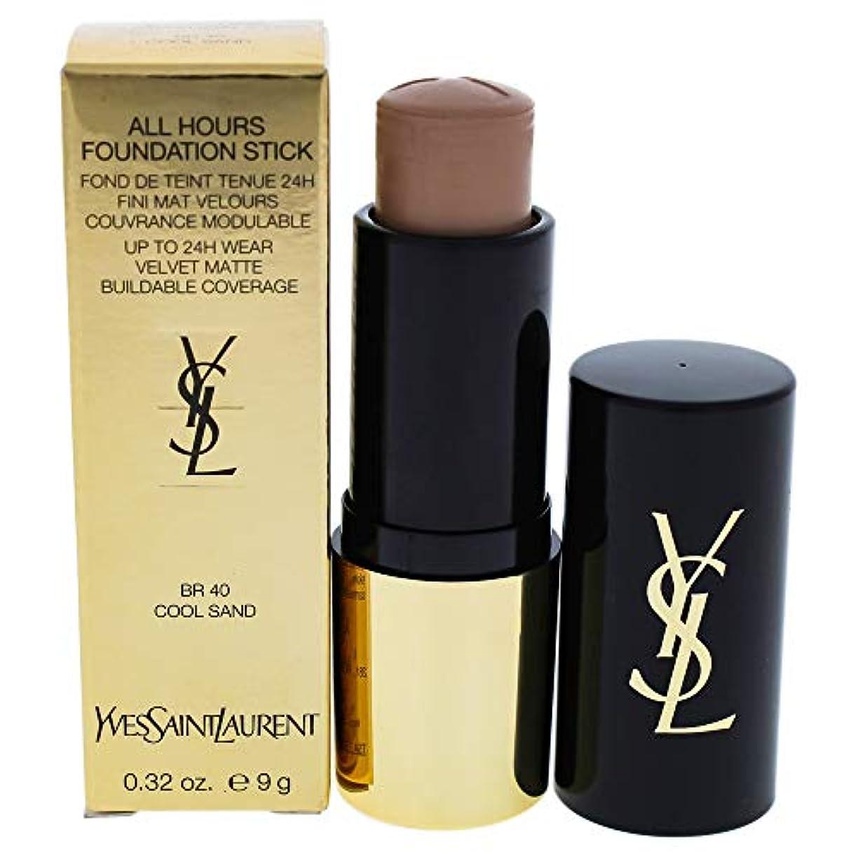 豊富にの前で色イヴサンローラン All Hours Foundation Stick - # BR40 Cool Sand 9g/0.32oz並行輸入品