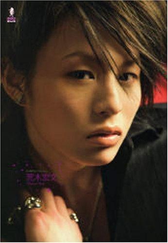荒木宏文ファースト写真集 (プリンスシリーズD‐BOYSコレクション)の詳細を見る