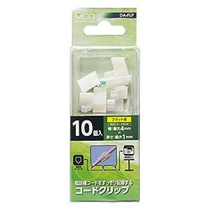 ミヨシ MCO 電話機コード クリップ フラット用 10個入 DA-FLP DA-FLP