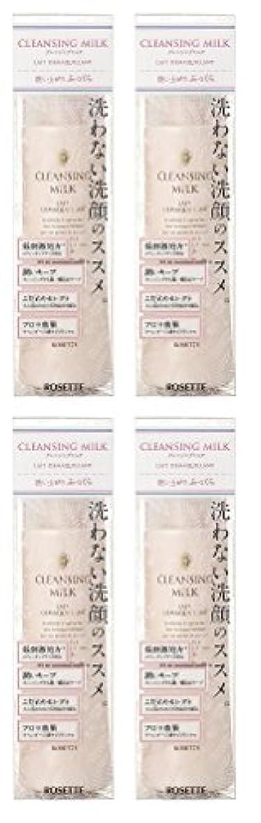 ペイント記念碑的な信頼性のある【セット品】ロゼット クレンジングミルク 180mL×4個