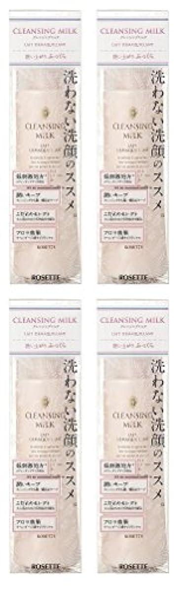 溶接合図慣性【セット品】ロゼット クレンジングミルク 180mL×4個