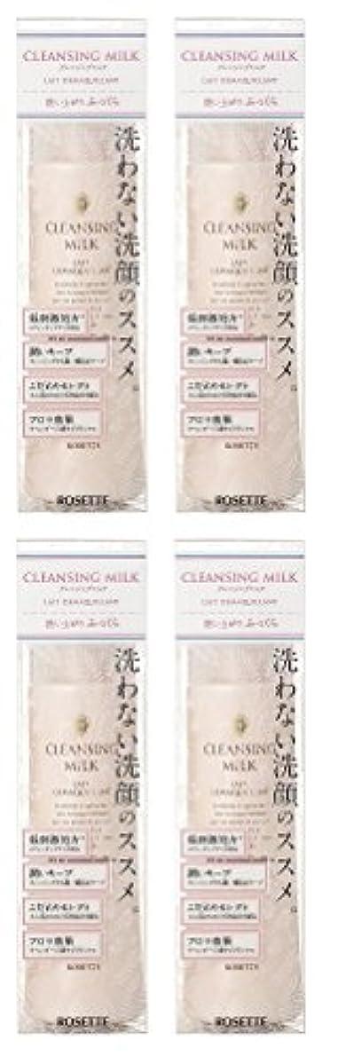 課税毛細血管破壊【セット品】ロゼット クレンジングミルク 180mL×4個