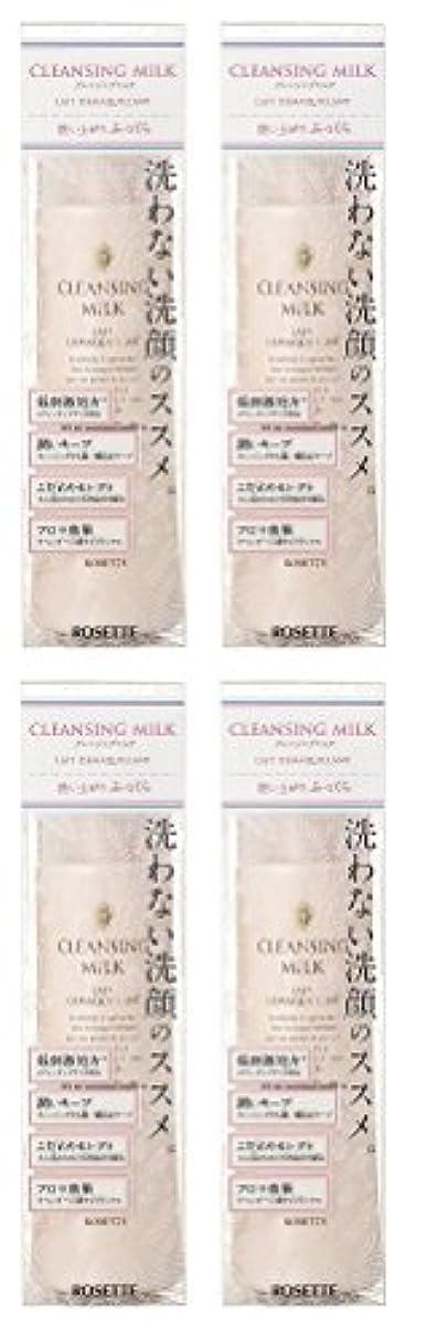 デンマーク語属性知覚【セット品】ロゼット クレンジングミルク 180mL×4個