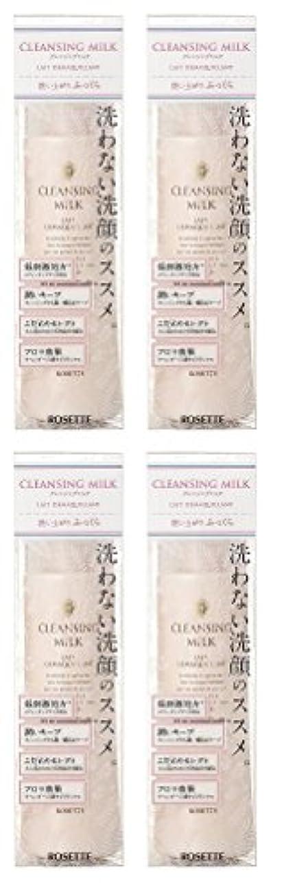 【セット品】ロゼット クレンジングミルク 180mL×4個