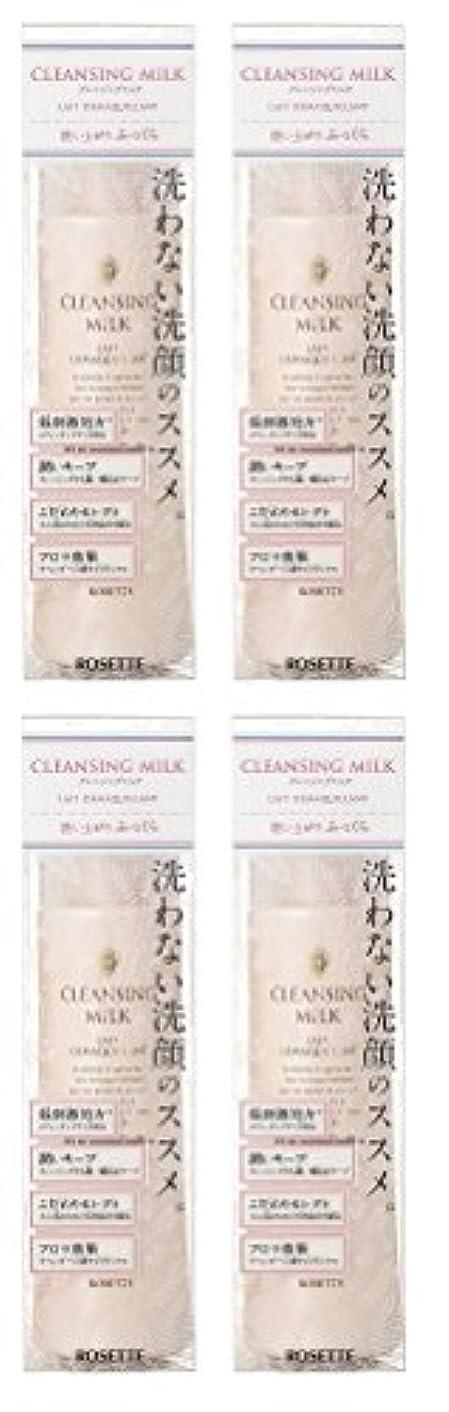 シンプルさフラップ健康【セット品】ロゼット クレンジングミルク 180mL×4個