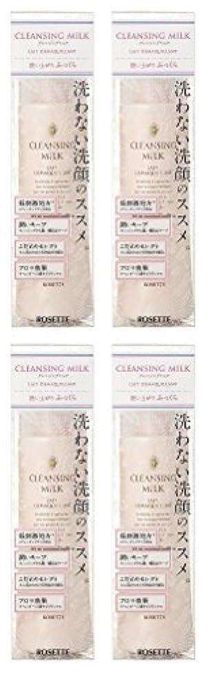 ポップ虚弱ミス【セット品】ロゼット クレンジングミルク 180mL×4個