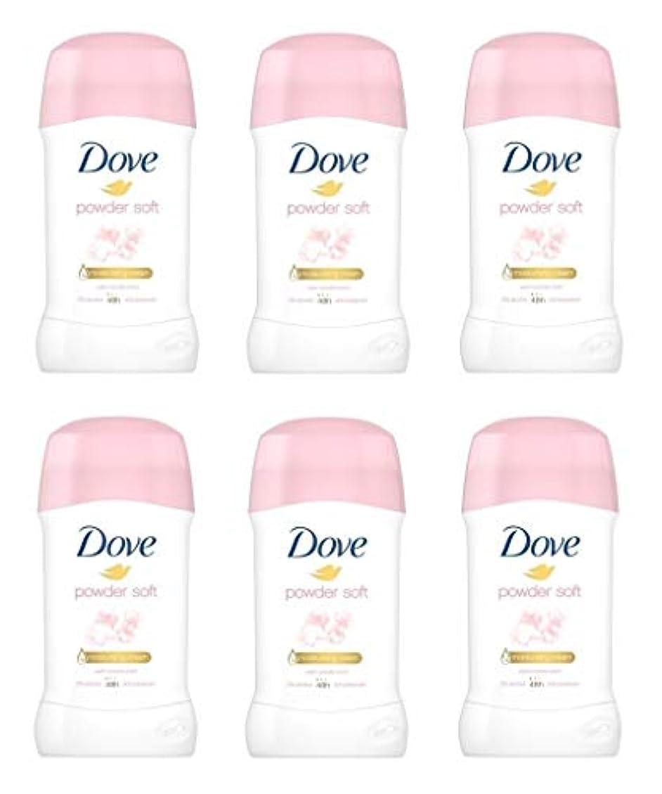 絶えずペッカディロ静的(6パック) ドーブパウダーソフト制汗剤デオドラントスティック女性の為に - (Pack of 6) Dove Powder Soft Anti-perspirant Deodorant Stick for Women...