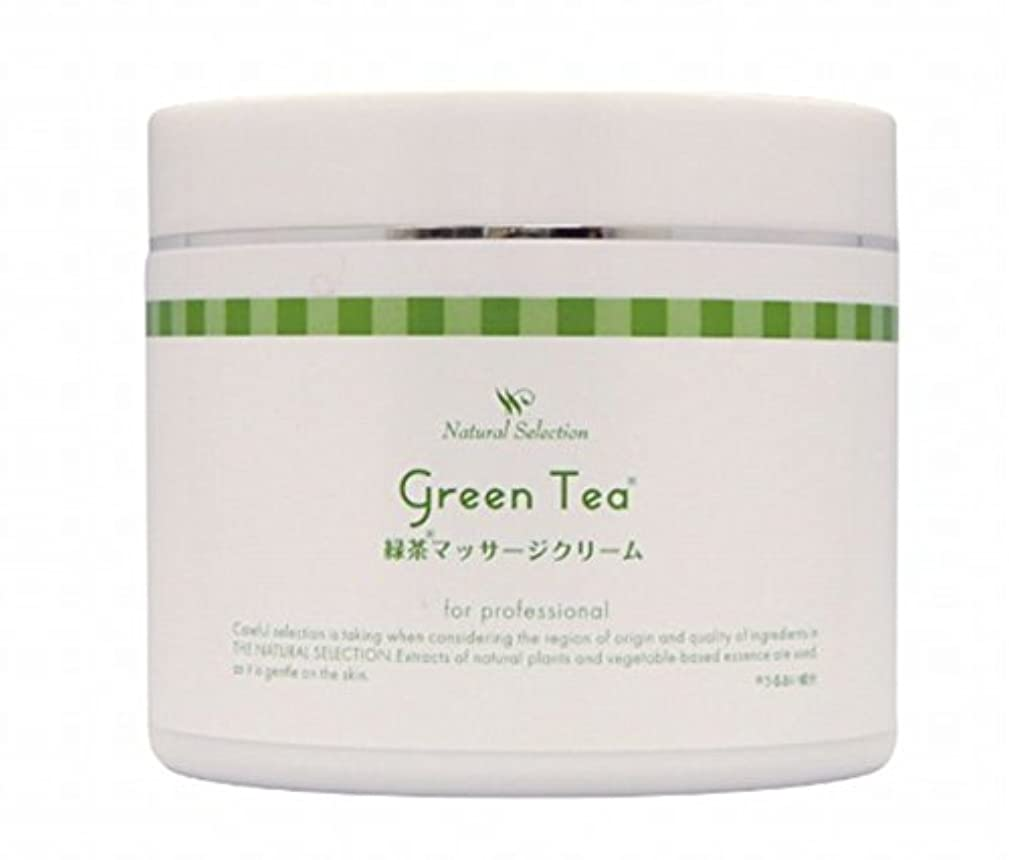 収縮退却くぼみ緑茶マッサージクリーム(450g)【フットマッサージ】足もみクリーム 2個セット
