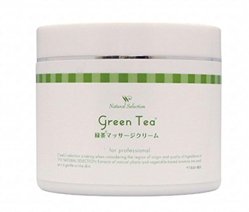 ズーム創始者赤面緑茶マッサージクリーム(450g)【フットマッサージ】足もみクリーム 2個セット