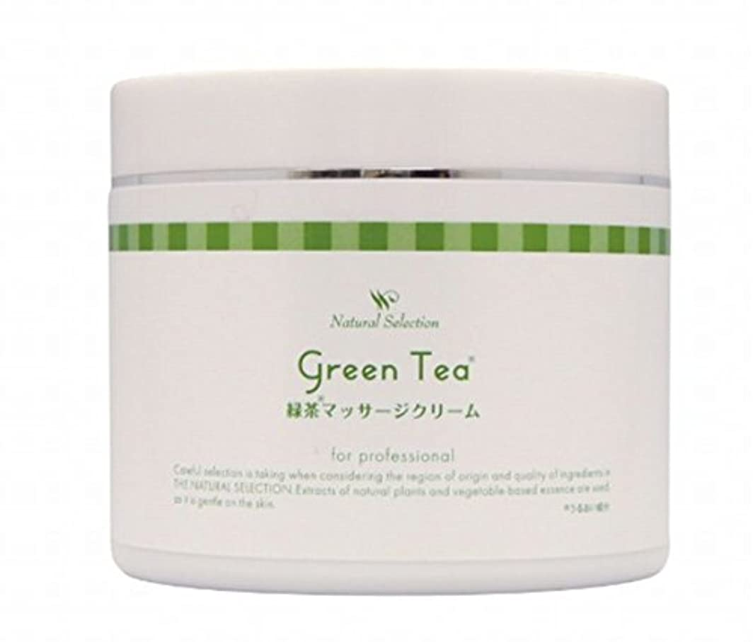 牛生じるお互い緑茶マッサージクリーム(450g)【フットマッサージ】足もみクリーム 2個セット