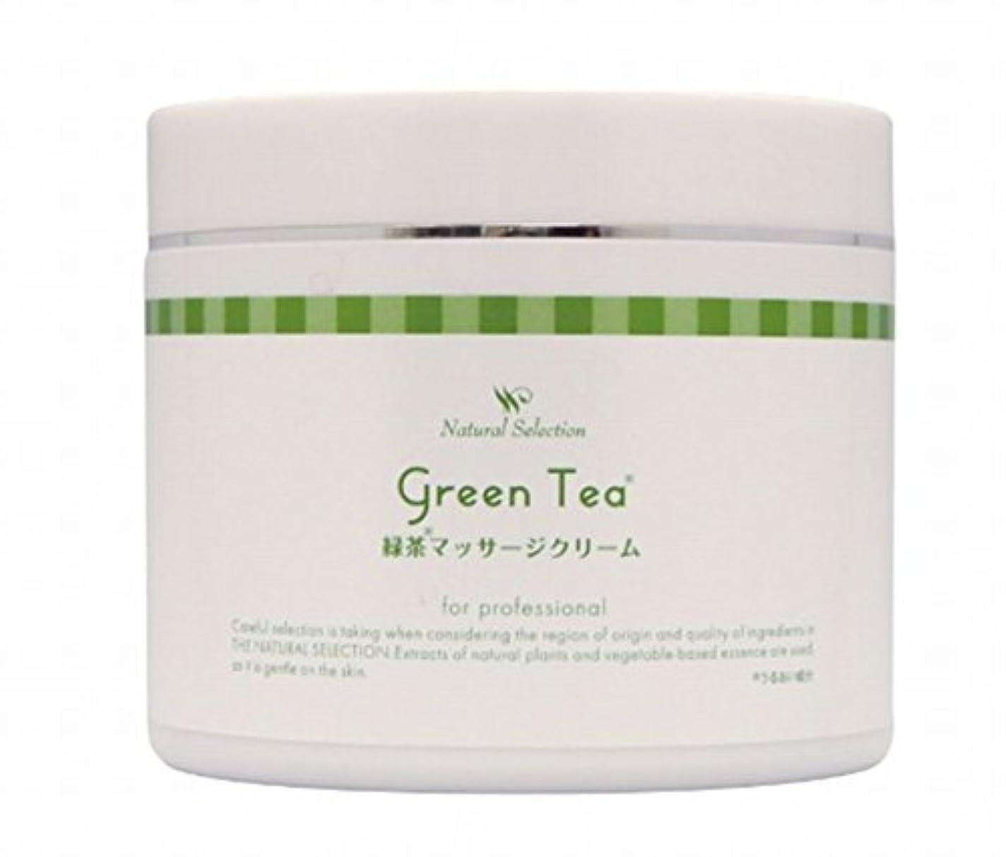母性ではごきげんようキャンペーン緑茶マッサージクリーム(450g)【フットマッサージ】足もみクリーム 2個セット