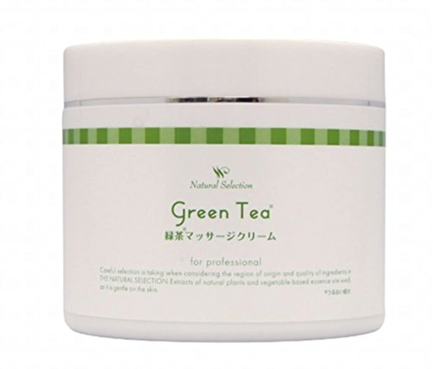 勇者吸い込む夜明けに緑茶マッサージクリーム(450g)【フットマッサージ】足もみクリーム 2個セット