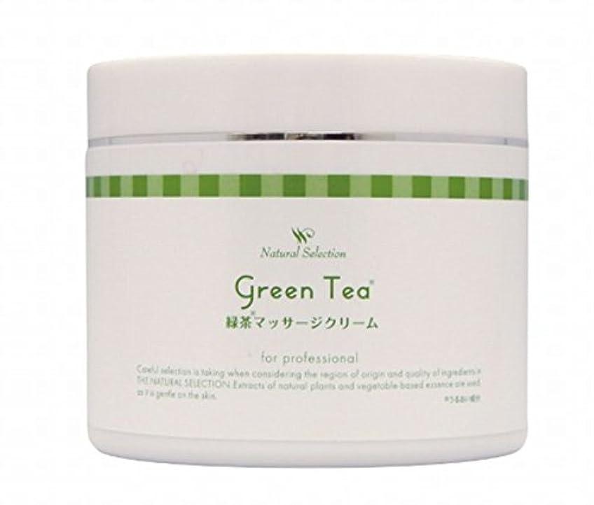 税金見込み縁緑茶マッサージクリーム(450g)【フットマッサージ】足もみクリーム 2個セット