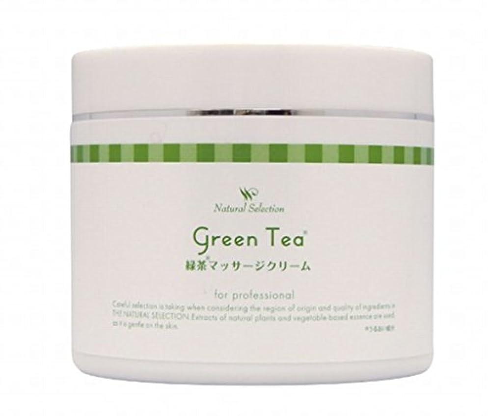 緑茶マッサージクリーム(450g)【フットマッサージ】足もみクリーム 2個セット