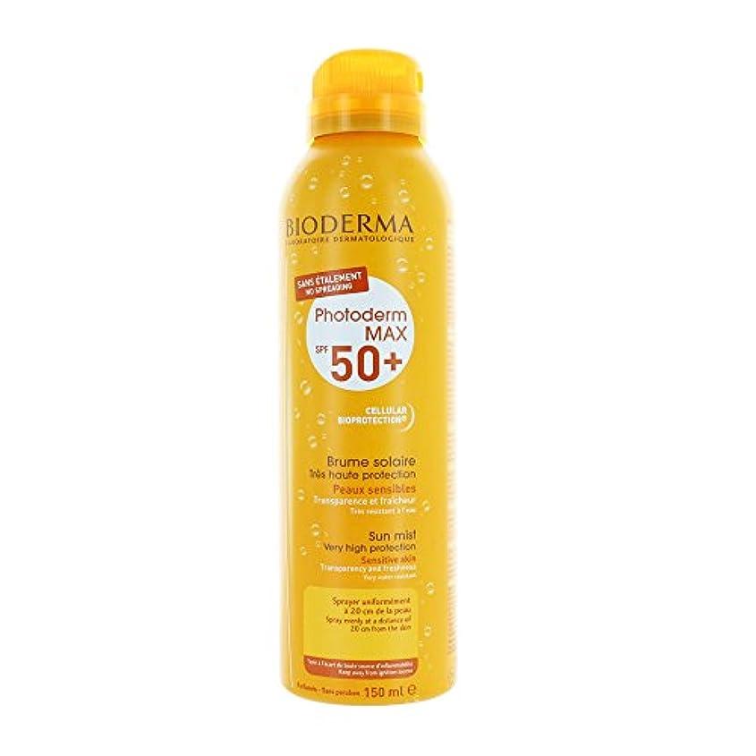 洗剤キラウエア山単語[ビオデルマ] フォトデルム サンミスト 150ml 海外直送品
