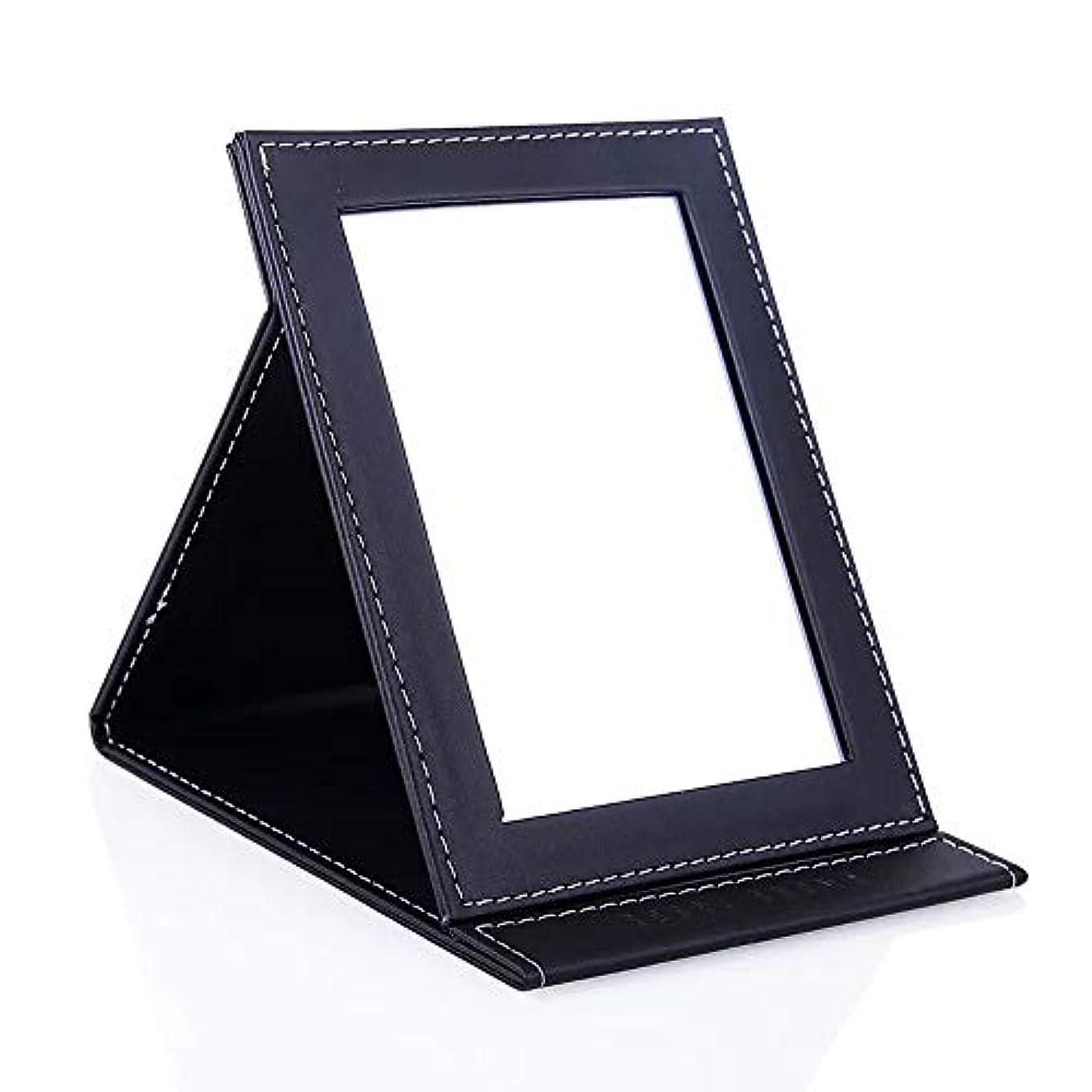 コミットメント根拠望ましいMiaoma 化粧鏡 手鏡 折りたたみ式 卓上スタンドミラ ー PUレザー 持ち運び便利 収納 L …