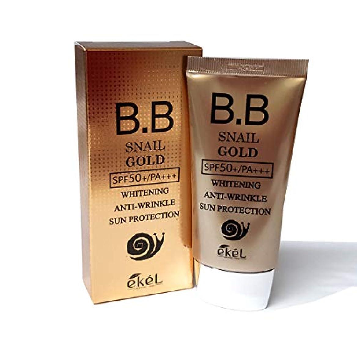 小説家ドールストレス[Ekel] カタツムリゴールドBB 50ml SPF50 + PA +++ / Snail Gold BB 50ml SPF50+PA+++ /ホワイトニング、UVカット/Whitening,UV protection...