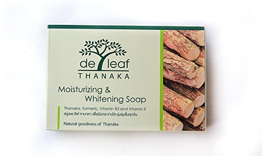タナカの石鹸