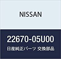 NISSAN (日産) 純正部品 フユーエル プレツシヤー レギユレーター スカイライン ステージア 品番22670-05U00