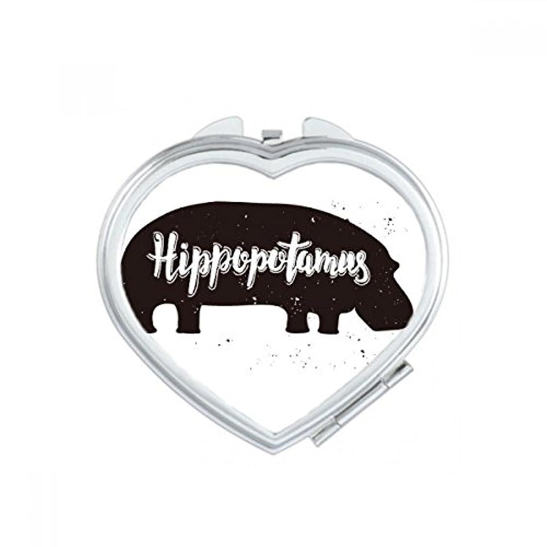 無視する人生を作る瞑想するカバの黒と白のシャドー動物スケッチ ハートコンパクト化粧ポケットミラー携帯用の小さなかわいいハンドミラープレゼント
