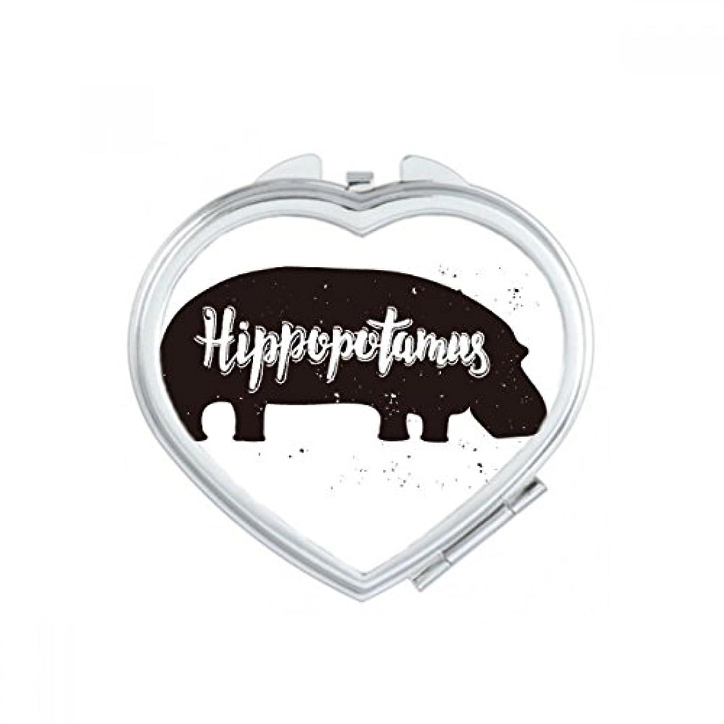 押すつかの間感じるカバの黒と白のシャドー動物スケッチ ハートコンパクト化粧ポケットミラー携帯用の小さなかわいいハンドミラープレゼント