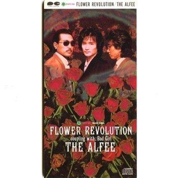 FLOWER REVOLUTION